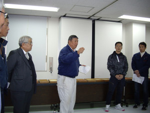 大阪府左官工業組合|お知らせ
